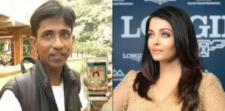WTF! This 32-Year-Old Man Says Aishwarya Rai Bachchan Is His Mother, WATCH