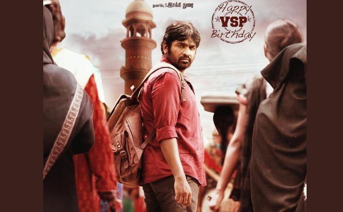 Yaadhum Oore Yaavarum Kelir First Look: Vijay Sethupathi Looks Intriguing In His Next Thriller