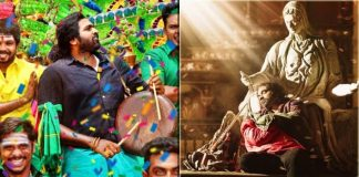 Yaadhum Oore Yaavarum Kelir: Vijay Sethupathi's Posters Are The Perfect Birthday Treat For Fans