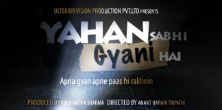 Yahan Sabhi Gyani Hain: Atul Srivatsav & Neeraj Sood Starrer Gets A New Release Date