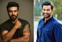After Lucifer, Ram Charan Bags Yet Another Remake Rights Of Prithviraj Sukumaran Starrer?