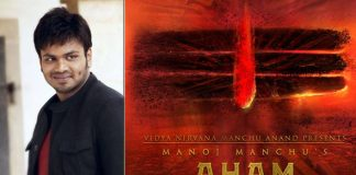Aham Brahmasmi: Manchu Manoj To Make His Come Back With A PAN India Film After A Gap Of 3 Years