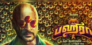Bhageera First Look: Prabhudeva Looks Intriguing & Badass In Bald Avatar From His Next Thriller