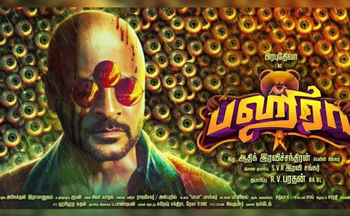 Bagheera First Look: Prabhudheva Looks Thrilling & Badass In Bald Avatar For His Next