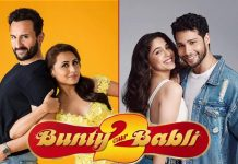 Bunty Aur Babli 2: Siddhant Chaturvedi, Rani Mukerji, Saif Ali Khan Are Coming To Con You On THIS Date