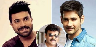 #Chiru152: Mahesh Babu To Replace Ram Charan In Chiranjeevi's Actioner?