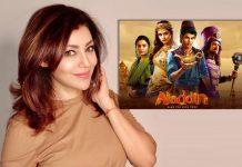 Debina Bonnerjee to play 'ultimate villain' in 'Aladdin...'