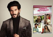 Dulquer Salmaan's 1st production venture 'Varane Avashyamund' crosses Rs 25 crore