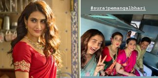 Suraj Pe Mangal Bhari FIRST Look: Fatima Sana Shaikh Makes For A Perfect 'Marathi Mulgi'