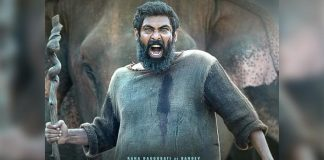 'Haathi Mere Saathi' to release on April 2