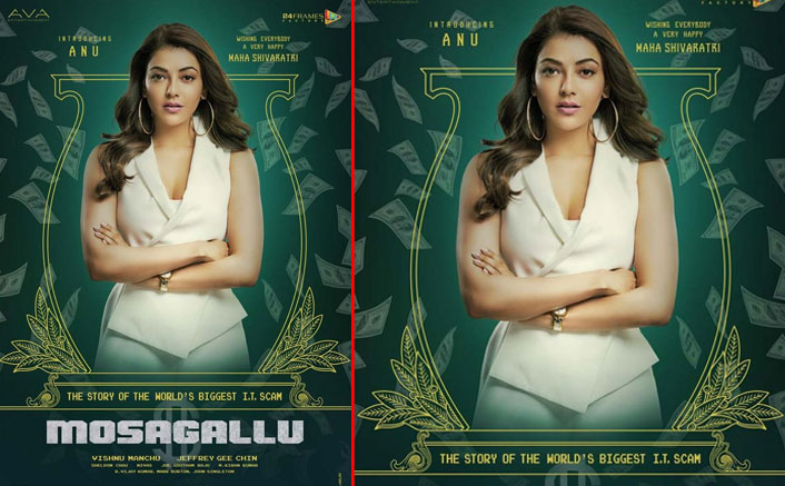 Kajal Aggarwal's dramatic first look from 'Mosagallu' unveiled