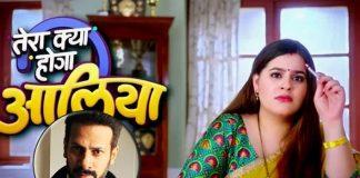 Karan Veer Mehra has a cameo in 'Tera Kya Hoga Alia'
