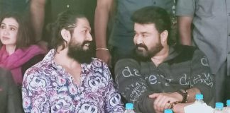 KGF Star Yash Spotted With Mohanlal; Pics Go Viral