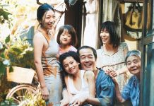 Koimoi Recommends Shoplifters: Hirokazu Kore-eda's Film Is A Meditating Mystery That Will Make You Mind & Heart Fight To Choose What's Right