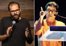 Kunal Kamra Is Bribing MNS Leader Raj Thackeray To Grace His 'Shut Up Ya Kunal'