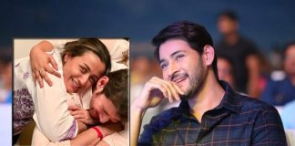 Mahesh Babu Shares An Adorable Picture With Wifey Namrata Shirodkar On The Occasion Of Their 15th Wedding Anniversary