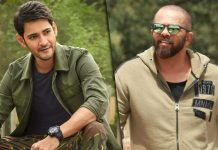 Mahesh Babu To Make His Bollywood Debut With Rohit Shetty's Directorial?