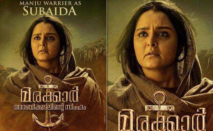 Marakkar Arabikadalinte Simham: Manju Warrier Looks Impressive As Subaida From Mohanlal's Period Drama