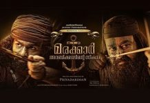 Marakkar: Arabikadalinte Simham Poster: Father-Son Duo Of Mohanlal & Pranav Looks Impressive In Their Warrior Getup