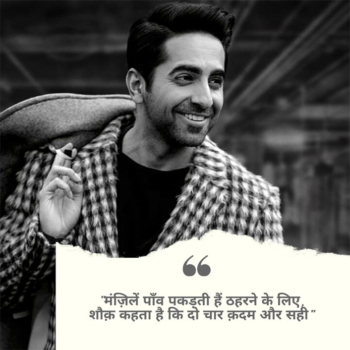 #MondayMotivation: Ayushmann Khurrana Teaches Us To Enjoy The Journey & Not Worry About The Destination