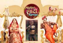 Mujhse Shadi Karoge: Jasleen Matharu Does Sensuous Poll Dancing For Paras Chhabra; See Video