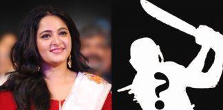Not Prabhas, Anushka Shetty To Marry An Indian Cricketer?