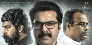 One Poster: Mammootty, Joju George & Murali Gopy Look Enthralling In This Political Thriller