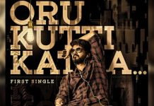 Oru Kutti Kathai: First Single From Thalapathy Vijay's 'Master' To Release On THIS Date
