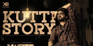 Oru Kutti Kathai: Thalapathy Vijay's First Track From 'Master' Makes Netizens Go Gaga