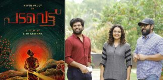 Padavettu: Manju Warrier Joins The Star Cast Of Nivin Pauly's Action Drama