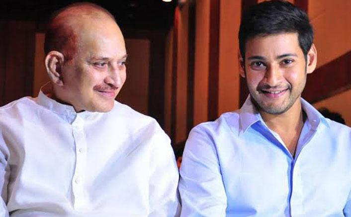 Proud Moment: Mahesh Babu On Cloud Nine After Dad Krishna Praises Team Sarileru Neekevvaru For The Film's Success