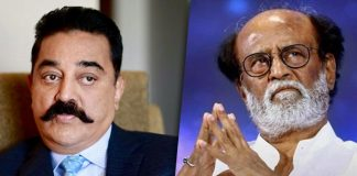 Rajinikanth & Kamal Haasan's Much-Awaited Reunion Film To Be Launched On 5th March?