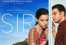 Rohena Gera's feature 'Is Love Enough? SIR' to release Mar 20