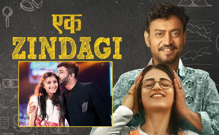 """Composer Sachin Sanghvi from the famous duo Sachin-Jigar has collaborateComposer Sachin Sanghvi from the famous duo Sachin-Jigar has collaborated with his singer-daughter Tanishkaa for song """"Ek zindagi""""d with his singer-daughter Tanishkaa for song """"Ek zindagi"""""""