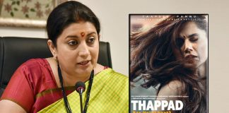"Smriti Irani shares the 'Thappad' trailer and writes, ""story that I will definitely watch""; Director Anubhav Sinha has the most apt reply!"