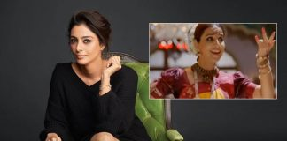 Tabu To Recreate Vidya Balan's Iconic Ami Je Tomar For Bhool Bhulaiyaa 2