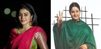Thalaivi Update: Shamna Kasim To Play Sasikala In Kangana Ranaut Starrer Jayalalithaa Biopic