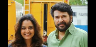 The Priest: Manju Warrier's Dream Come True As She Kickstarts Shoot With Mammootty For Their Thriller