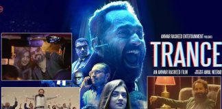 Trance Trailer: Fahadh Faasil & Nazriya Nazim Starrer Looks Enigmatic