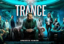 Trance Update: Fahadh Faasil & Nazriya Nazim Starrer Passes Censor Without A Single Cut, Gets A New Release Date