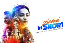 Zindagi inShort Review