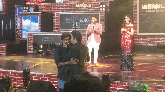 Viral: Thalapathy Vijay Plants A Sweet Peck On Cheeks Of Vijay Sethupathi At 'Master's Audio Launch