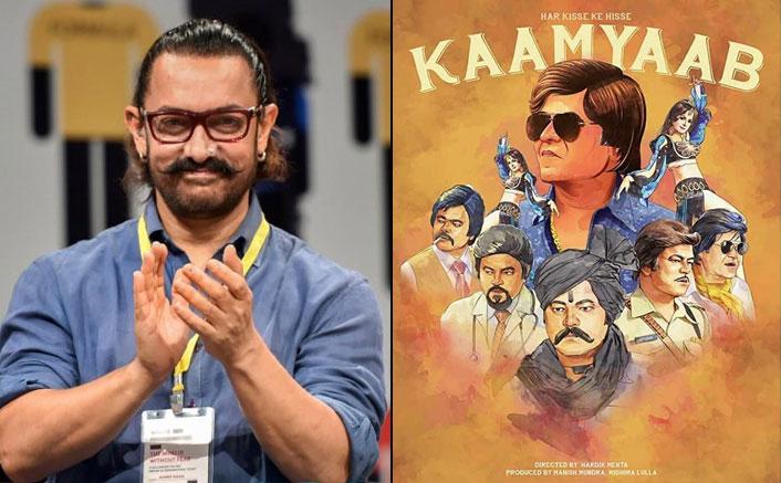 Aamir Khan Is The Latest Fan Of Sanjay Mishra's Kaamyaab