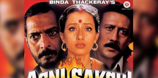 When Nana Patekar, Manisha Koirala & Jackie Shroff Appeared In A Hollywood Inspired Thriller & Delivered A Super Duper Hit