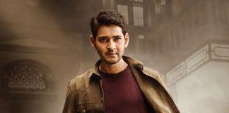 Bigg Boss 4 Telugu: Mahesh Babu Replaces Akkineni Nagarjuna As The Host?