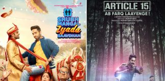 Box Office - Ayushmann Khurranna's Shubh Mangal Zyada Saavdhan has a fair third weekend, in chance to surpass Article 15 lifetime | Mar 9