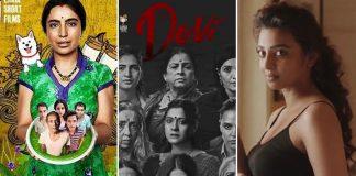 Chutney, Ahalya & Devi, 5 Short Films On YouTube You Should Watch Right Away