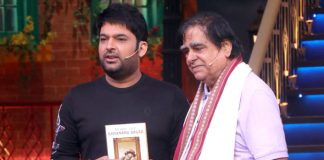 The Kapil Sharma Show: Prem Sagar Unveils The Book Based On His Late Father Ramanand Sagar