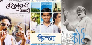 From Court To Killa To Fireband - Make Most Of Your Time By Watching These 'Really' Good Marathi Films On A Click