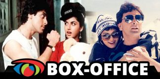 From Salman Khan's Maine Pyar Kiya To Sridevi & Rishi Kapoor's Chandni - Top Bollywood Grossers Of 1989